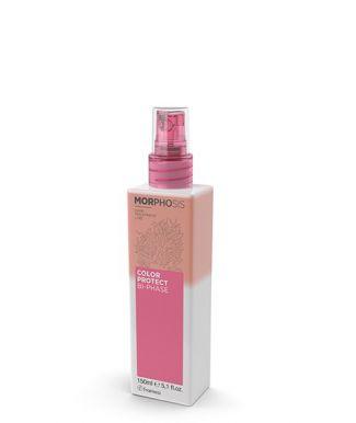 Framesi Morphosis Color Protect Bi-Phase 150ml - Dvoufázový sprej na bervené vlasy