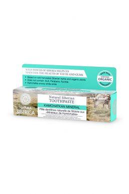 Natura Siberica - Přírodní zubní pasta Kamčatský minerál 100g