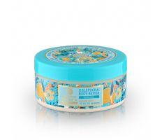 Natura Siberica - Rakytníkové tělové máslo 300ml