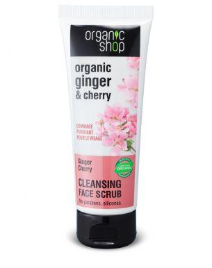 Organic Shop Face Cleansing Face Scrub Ginger & Cherry 75ml - Čistící pleťový peeling